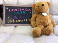 Live Chat Cafe 上大岡店で働くメリット1