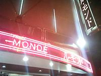 ル・モンドで働くメリット6