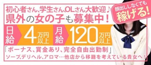 Lesson.1 福岡校(イエスグループ)