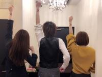 札幌高収入チャットレディ『ちょこ』で働くメリット9
