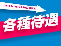 Linda&Linda(リンダリンダ)大阪で働くメリット3