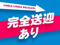 Linda&Linda(リンダリンダ)大阪で働くメリット6