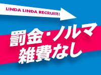 Linda&Linda(リンダリンダ)大阪で働くメリット7