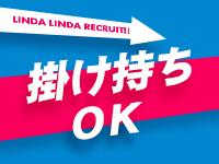 Linda&Linda(リンダリンダ)大阪で働くメリット9