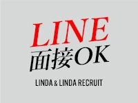 Linda&Linda(リンダリンダ)大阪で働くメリット5
