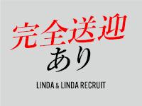 Linda&Linda阪神尼崎で働くメリット6