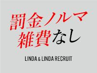 Linda&Linda阪神尼崎で働くメリット7