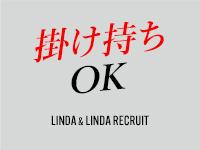 Linda&Linda阪神尼崎で働くメリット9