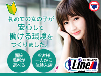 Line YESグループ