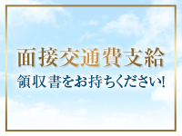 AirLine高砂店で働くメリット1