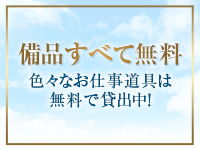 AirLine高砂店で働くメリット2