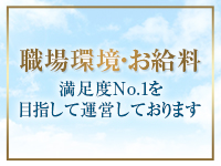 AirLine高砂店で働くメリット3