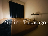 AirLine高砂店で働くメリット4