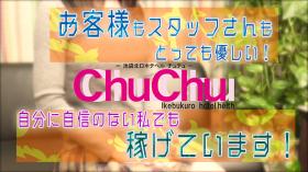 chuchuのバニキシャ(女の子)動画