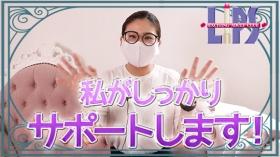 LIPS(リップス)の求人動画