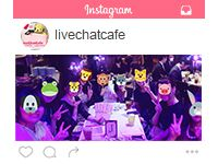 Live Chat Cafe 横浜店で働くメリット3