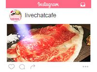 Live Chat Cafe 横浜店で働くメリット6