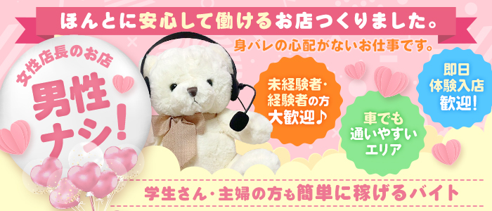 Live Chat Cafe 八王子店