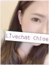 Livechat Chloe 八王子の面接官