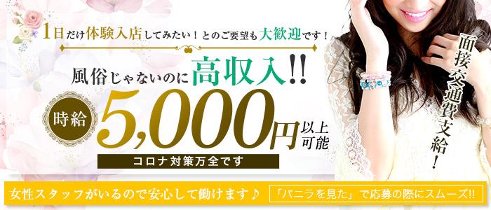 ニューステージグループ新宿・中野坂上の求人画像