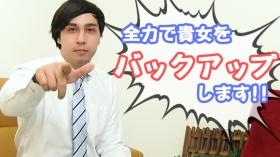 Loco's Garden☆ロコズガーデンの求人動画