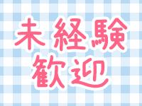 ぽちゃLOVE(サンライズグループ)