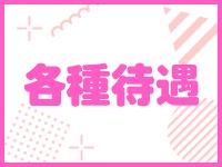 ちゃんこ静岡御殿場店(ちゃんこグループ)で働くメリット3