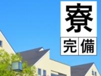 小田原早川箱根熱海ちゃんこで働くメリット6