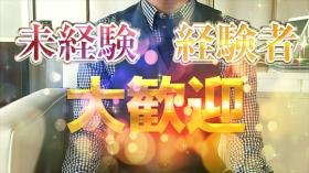 【19/01/07・非表示】 ラブボート新栄の求人動画