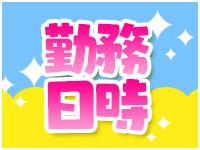 ちゃんこ京橋・桜ノ宮店で働くメリット2