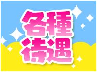 ちゃんこ京橋・桜ノ宮店で働くメリット3