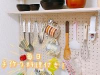 ちゃんこ京橋・桜ノ宮店で働くメリット5