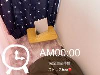 ちゃんこ京橋・桜ノ宮店で働くメリット7