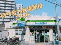 ちゃんこ京橋・桜ノ宮店で働くメリット9