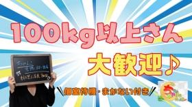 ちゃんこ京橋・桜ノ宮店のスタッフによるお仕事紹介動画