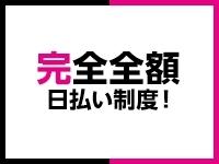 ラブボート 新栄