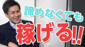 ラブボート 新栄のバニキシャ(スタッフ)動画