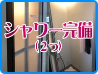 渋谷ちゃんこで働くメリット6