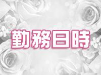 素人専門LOVE♡DOLLで働くメリット1