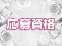 素人専門LOVE♡DOLLで働くメリット2