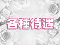素人専門LOVE♡DOLLで働くメリット3
