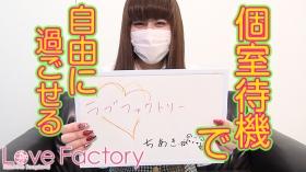 ラブファクトリーのバニキシャ(女の子)動画