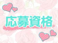 沖縄LOVE Generationで働くメリット1