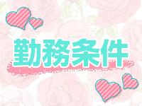 沖縄LOVE Generationで働くメリット2