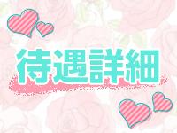 沖縄LOVE Generationで働くメリット3