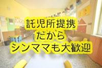 沖縄LOVE Generationで働くメリット4