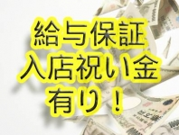 沖縄LOVE Generationで働くメリット5