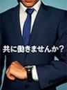 ラブマシーン東広島の面接官