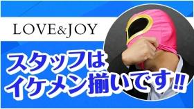 LOVE&JOYの求人動画