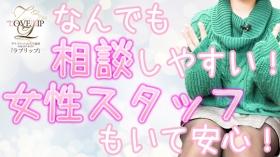 ラブリップ 川越店のバニキシャ(女の子)動画